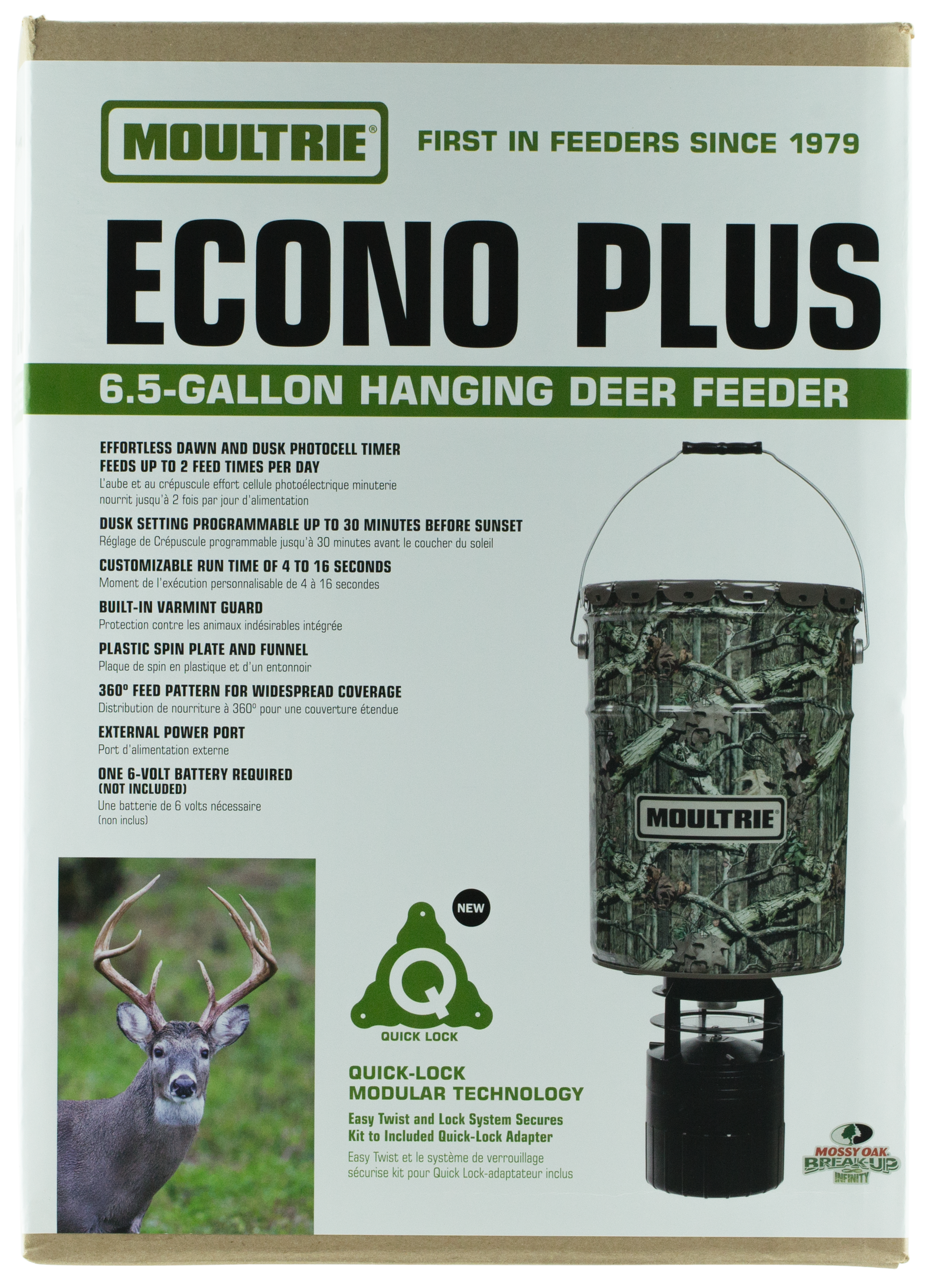 Moultrie MFG13057 Econo Plus 6.5 Gallon Hanging Feeder MOBUI